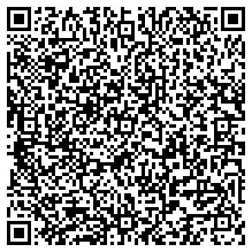 QR-код с контактной информацией организации Салон стирки ковров Шик и Блеск, ИП