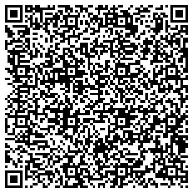 QR-код с контактной информацией организации New Line Climate (Нью Лайн Климат), тоо