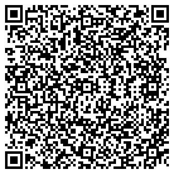 QR-код с контактной информацией организации Маркаколь, ТОО
