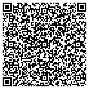 QR-код с контактной информацией организации Алматы уют-сервис, ИП