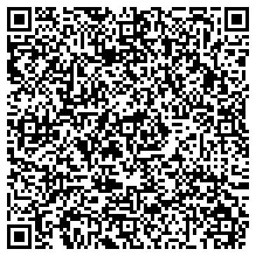 QR-код с контактной информацией организации Интерснаб ПКФ лтд, ТОО