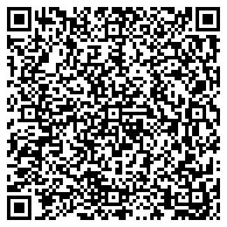 QR-код с контактной информацией организации Амаль, ИП