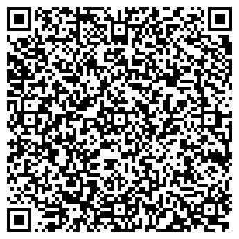 QR-код с контактной информацией организации Казжол, прачечная, ТОО