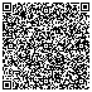 QR-код с контактной информацией организации Zаkkaz (Заказ) химчистка, ТОО