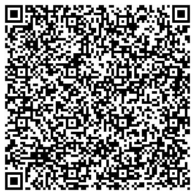 QR-код с контактной информацией организации North Capital cleaning (Норс Кэпитал клининг), ТОО