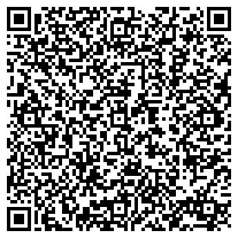 QR-код с контактной информацией организации Век, ТОО Торговый дом