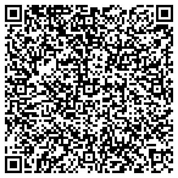 QR-код с контактной информацией организации Теннант, ТОО химчистка