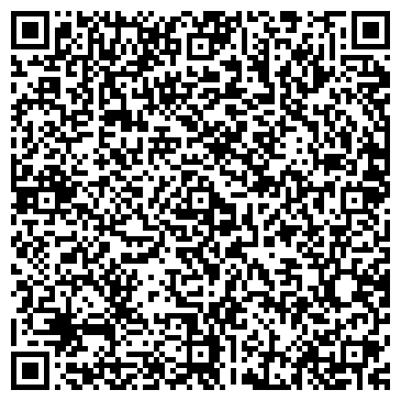 QR-код с контактной информацией организации Carte Blanche(Карт Бланш),ТОО