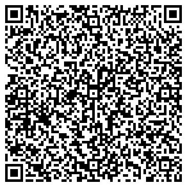 QR-код с контактной информацией организации Жастык тазалау, ИП