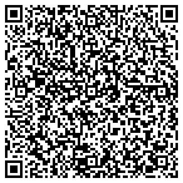 QR-код с контактной информацией организации Большая стирка химчистка-прачечная, ИП