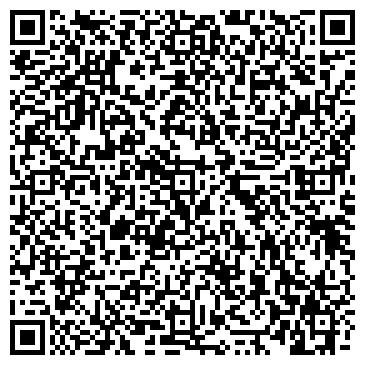 QR-код с контактной информацией организации ЛИЯ, студия красоты, ИП