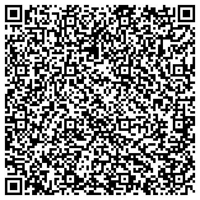 QR-код с контактной информацией организации MG Style Prestige (ЭмДжи Стайл Престиж), салон красоты, ИП