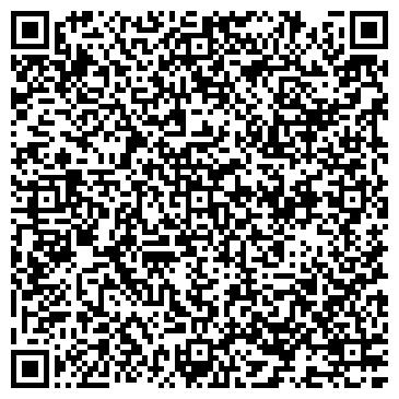 QR-код с контактной информацией организации Колибри, химчистка, ТОО