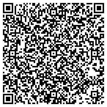 QR-код с контактной информацией организации Лилия Химчистка, ТОО