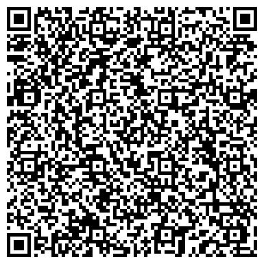 QR-код с контактной информацией организации ПОМОЩНИЦА (ХИМЧИСТКА ПРАЧЕЧНАЯ), ИП