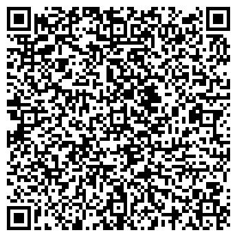 QR-код с контактной информацией организации СПД Кулибаба