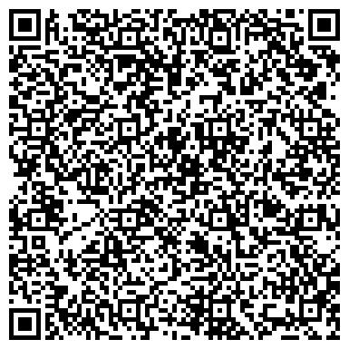 QR-код с контактной информацией организации Beauty studio(Бьюти Студио), ИП