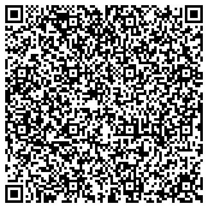 QR-код с контактной информацией организации Центр восстановления и наращивания волос Hair System KZ (Хэа Систем КЗ), ТОО