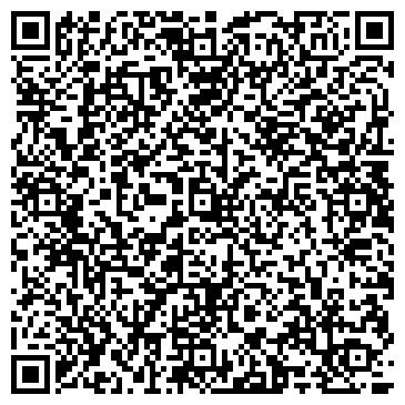QR-код с контактной информацией организации Beauty Service( Бьюти Сервис), ТОО