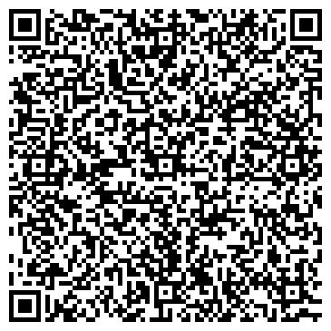 QR-код с контактной информацией организации ИМИДЖ-СТУДИЯ ХАДЖАЕВЫХ, ИП