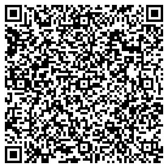 """QR-код с контактной информацией организации Частное предприятие """"ЭРОСФЕРА"""""""