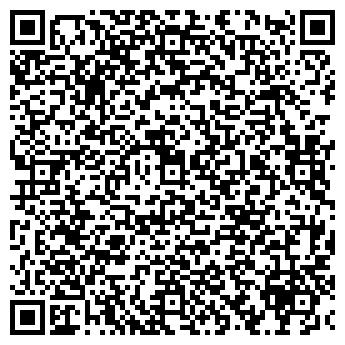 QR-код с контактной информацией организации ЛинКаз-торг,ТОО