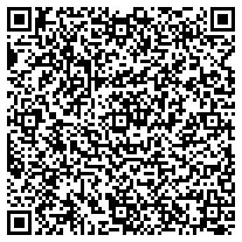 QR-код с контактной информацией организации Карагандинский завод асбестоцементных изделий, АО