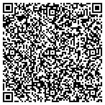 """QR-код с контактной информацией организации Интернет-магазин """"Kristall"""""""