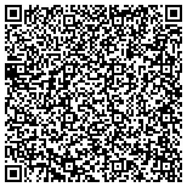 QR-код с контактной информацией организации Клининговая компания