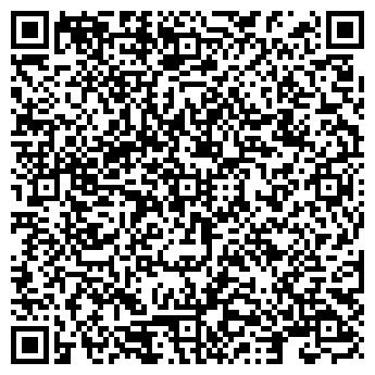 QR-код с контактной информацией организации «АкваЧист»