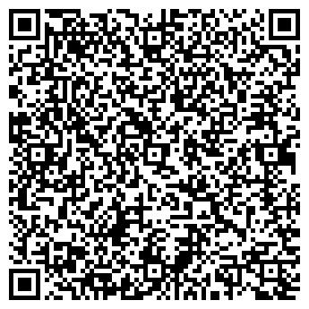 QR-код с контактной информацией организации Компания «Элит Блеск»