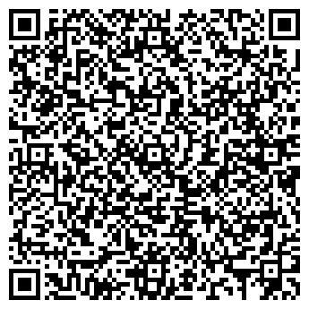 QR-код с контактной информацией организации ООО Компания Блик