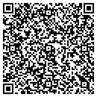 QR-код с контактной информацией организации Новый ХОТТАБЫЧ