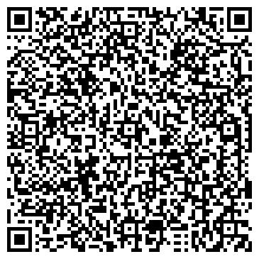 QR-код с контактной информацией организации Выездная химчистка «POLUS»