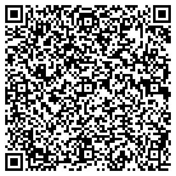 QR-код с контактной информацией организации Субъект предпринимательской деятельности «Beclean»