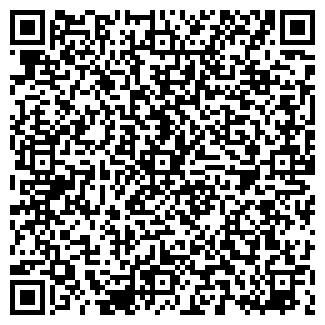 QR-код с контактной информацией организации МастерКлин