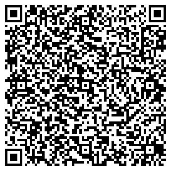 QR-код с контактной информацией организации химчистка АКSI, Субъект предпринимательской деятельности
