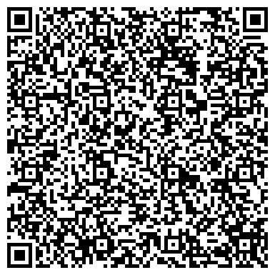QR-код с контактной информацией организации Клінінгова компанія