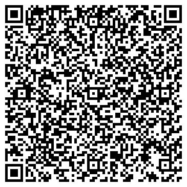 QR-код с контактной информацией организации «Краматорск-Клининг»