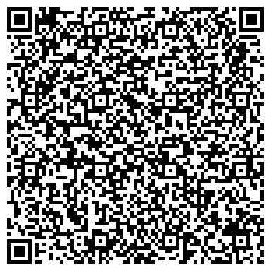 QR-код с контактной информацией организации Клининговая компания «Тимур и его команда»