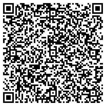 QR-код с контактной информацией организации Eco Cleaning