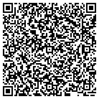 QR-код с контактной информацией организации Частное предприятие пп Гембик