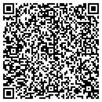 QR-код с контактной информацией организации Home Service