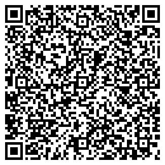 """QR-код с контактной информацией организации """"КилимОК"""""""