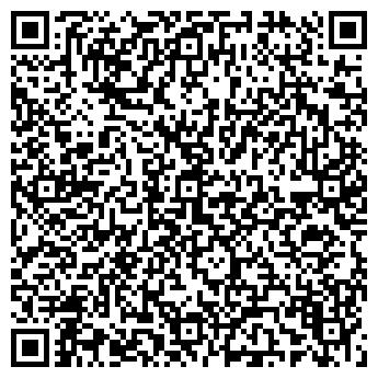 QR-код с контактной информацией организации Частное предприятие ЧП «ВИП-Клуб Клининг»