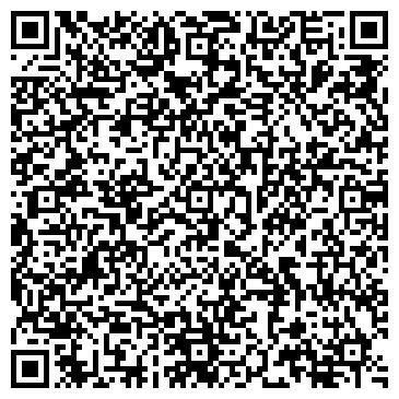 QR-код с контактной информацией организации Клининговая компания «Sauber»