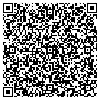 QR-код с контактной информацией организации Частное предприятие Комфорт-сервис