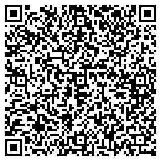QR-код с контактной информацией организации ФЛП Лиса С.С