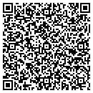 QR-код с контактной информацией организации ЧП Лара