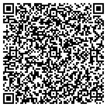 """QR-код с контактной информацией организации ЧП """" Граф Подушкин"""""""